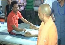CM Yogi in Varanasi: After Philosophy of Kalbhairav, inspection of hospital