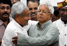 Nitish refused to accept PM's post, gave clean chit to Lalu in property dispute
