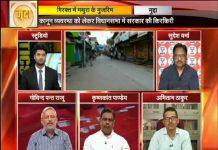 APN Mudda: India demands answer from Pak on Jadhav