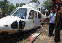 CM Fadnavis's Helicopter's crash landing