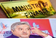 Mallya properties will be seized Government can bring Bill
