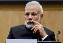 PM Modi to review today GST and black money policy