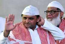 Mulayam and Shivpal was not attend from Akhilesh's Iftar party