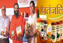 Patanjali's 6 products banned in Nepal