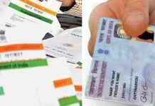 No need aadhar card for IT returns right now - Supreme Court