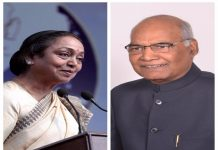 Meira Kumar, the presidential candidate of the Opposition,