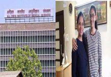 Nishita Purohit topped AIIMS Exam