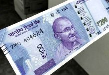 Now 200 note will come soon, the printing started