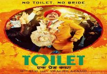 """PM appreciates """"Toilet A Prem Katha"""", saying that this movie will make people aware"""