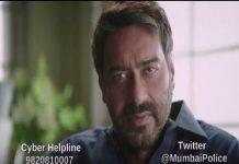 Ajay Devgan will Maharashtra Police's Awareness Campaign part