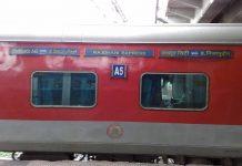 Rajdhani-Shatabdi trains will also give facility like air travel