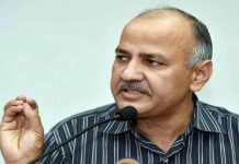 Manish Sisodia's house reached CBI