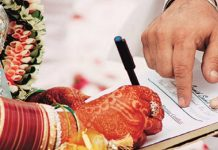 Yogi government in UP will register of weddings mandatory