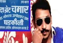 Chandrasekhar Azad arrested for main accused of Saharanpur violence