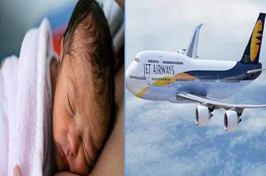 child born in the air will now air travel for free for life on aeroplane