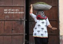 Haryana has issued a booklet for the farmers