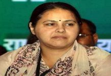 from Laloo's daughter has questioned for six hours in the case of Anonymous property