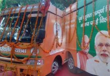 From today, the BJP will launch the Chariot Rath Yatra in Himachal