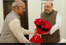 Bihar Governor Ramnath Kovind declared as the Presidential candidate of the National Democratic Alliance (NDA)