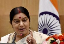 On mars, Forign Ministry will help of stranded people- Sushma Swaraj