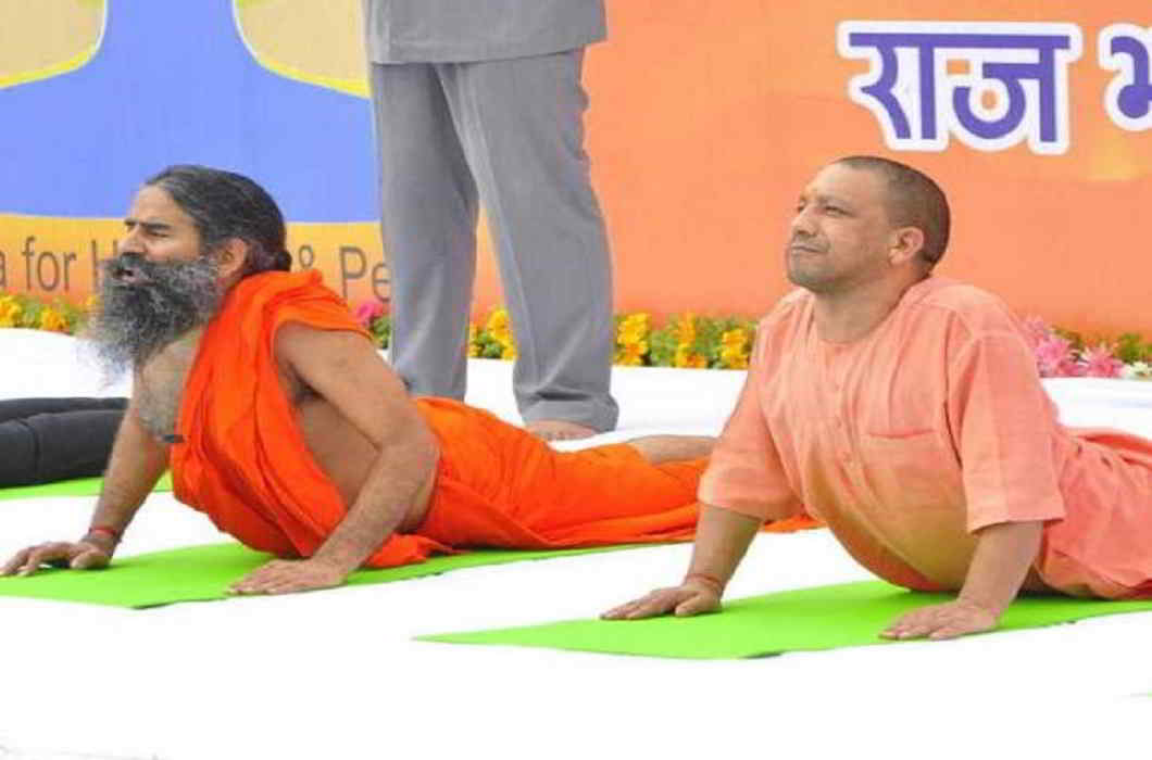 Yogi did Yoga with Baba Ramdev, Ram Naik also included