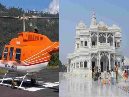 traveling of Mathura and Vrindavan will be in 30 minutes