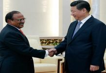 BRICS meeting: Ajit Doval reached China