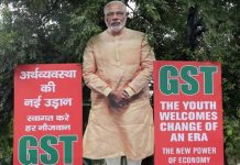 Government will increase your GST knowledge through the app, Learn more