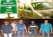 Jewar highway gangrape: Police arrested four gangsters after encounter