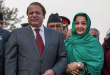 Nawaz Sharif's wife Kulasum Nawaz can be the new Prime Minister of the country