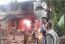 Attack on BJP and RSS offices in Kerala