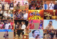 Allahabad's Vaibhav Mishra wins APN's Singing reality show Mera Bhi Naam Hoga
