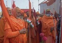 Saints have given Threat, protest Will happen fast for Ram Mandir construction