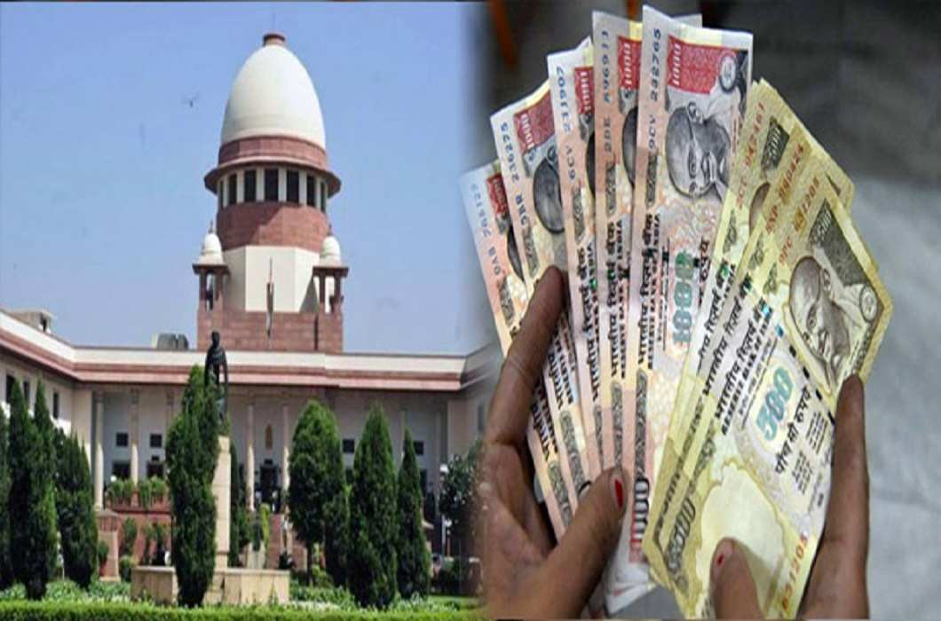 The question of the Supreme Court on the notebandi, why not give a second chance to deposit notes on the appropriate reason?