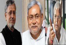 Sushil Modi's big disclosure