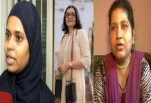 Three heroins of triple talaq