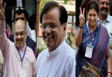 Ahmed Patel finally won the Rajya Sabha election
