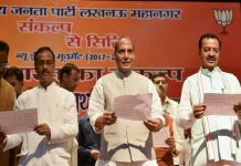 Naxalism and terrorism will end by 2022: Rajnath Singh
