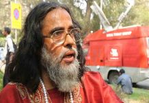 SCimposed 10 lakh fine on swami om