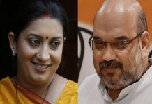BJP's chief Amit Shah and Smriti Irani took oath today as Rajya Sabha members.