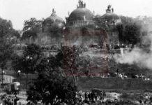 Ayodhya vivad