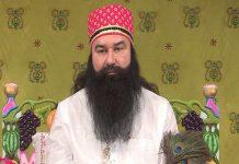 Baba Ram Rahim convicted, High alert in Punjab and Haryana