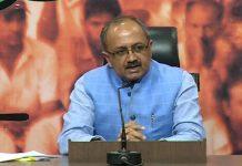 minister share video of dribbling govt residence
