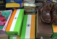 The poor act of Chinese company, Made indian flag on shoes box