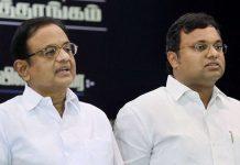 karti Karti Chidambaram with father(P.Chidambaram )