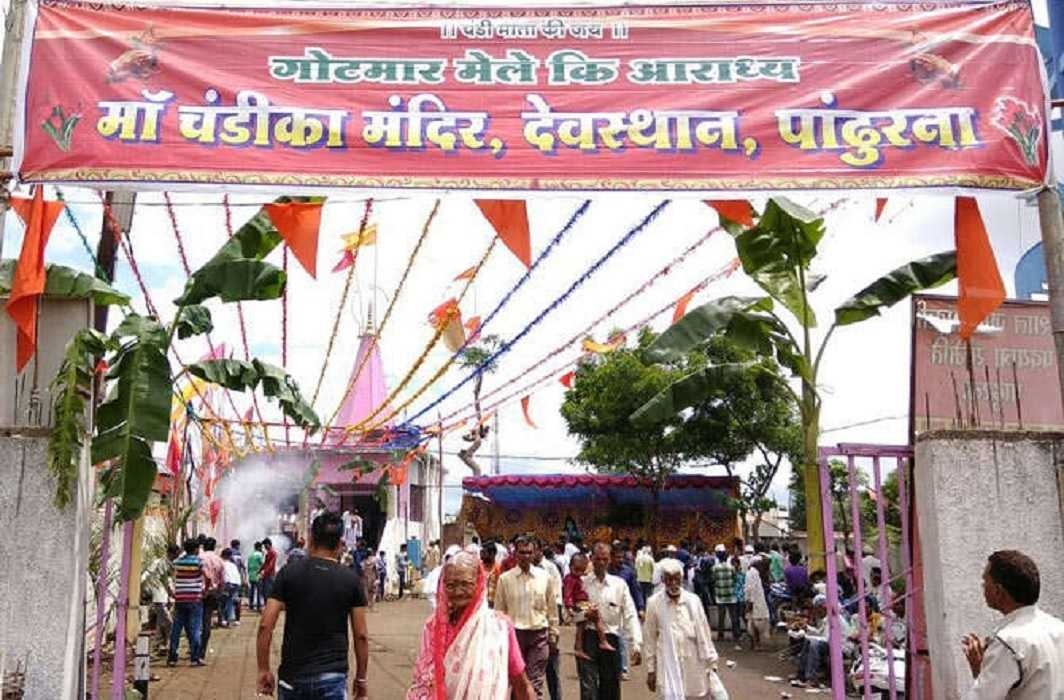 More than 500 injured in Chhindwara in the name of tradition