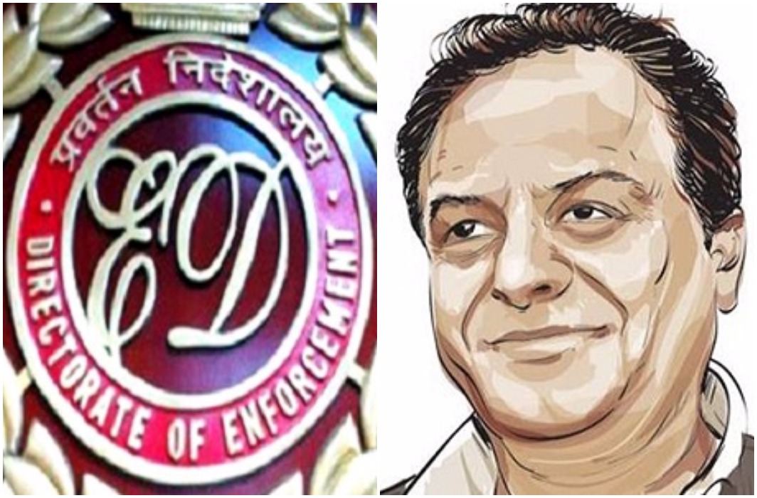 The largest meat exporter arrested in Moin Qureshi hawala racket