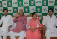 CBI reached to telly of benami sampatti from lalu's family