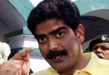 Shahbuddin
