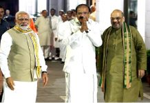 Vice President Vaikaya Naidu, BJP occupying all three highest constitutional posts